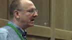 National Drug Conference 2010: Jim McVeigh